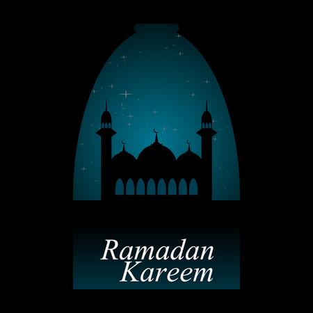 simple graphic illustration Ramadan Kareem 4 Illustration