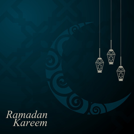 simple graphic illustration Ramadan Kareem 9