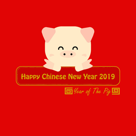 Chinese new year 2019 greeting card designed with cute pig and wish well word; pig is constellation symbol of the year 2019.