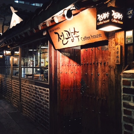 quaint: Quaint cafes like this one is sprouting across Seoul. Look closely for hidden gem like this as you wonder around this city