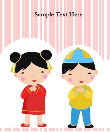 New Year Greetings of boy and girl  Vector