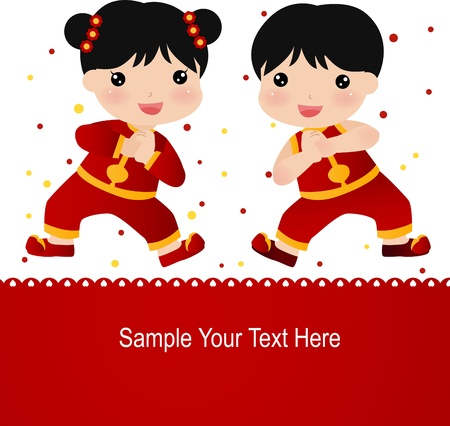 cartoon new: New Year Greetings_children  Illustration