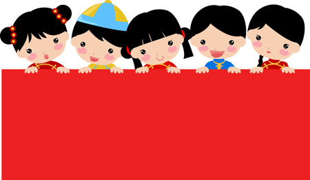 New Year children and banner,Chinese Vector