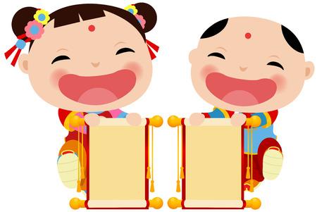 niños chinos: Saludos chinos del Año Nuevo - niños y la bandera Vectores