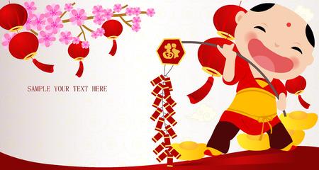 ni�as chinas: Feliz A�o Nuevo, muchacho de la historieta chino Vectores