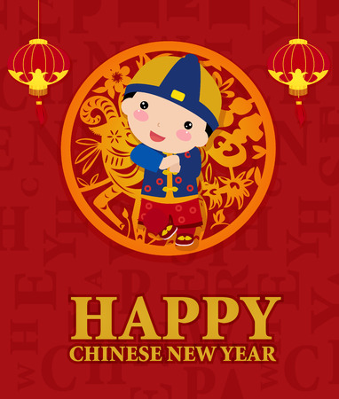 lantern festival: Happy chinese new year, cartoon child boy Illustration