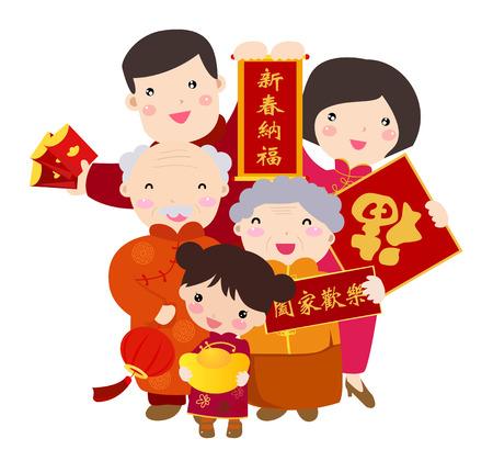 niñas chinas: Una celebración del año nuevo chino tradicional