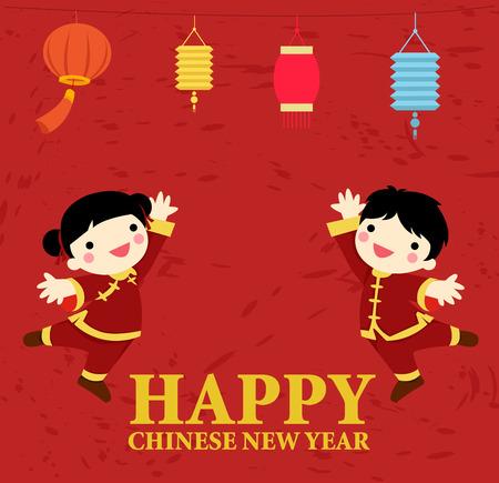 幸せな中国の旧正月  イラスト・ベクター素材