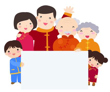 伝統的な中国の新年のお祝い、幸せな大家族
