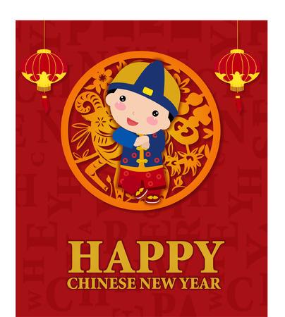 幸せな中国の新年、漫画子供男の子
