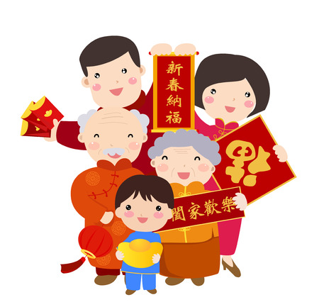Een traditionele Chinese nieuwe jaar viering Stock Illustratie
