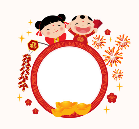 elemento: Auguri di Capodanno cinese  Vettoriali