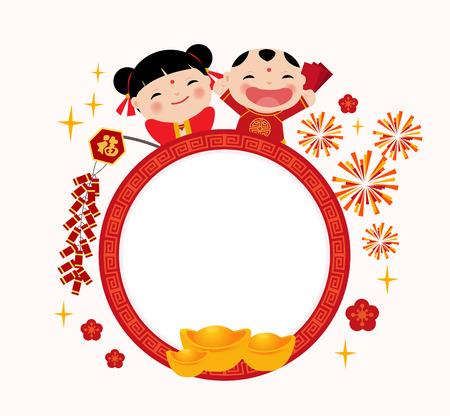 niñas chinas: Saludos de año nuevo chino