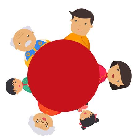 Chinese family Ilustração