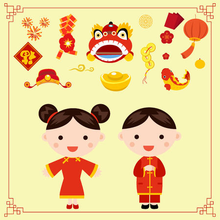 chinese new year card: Chinese Kids and happy new year