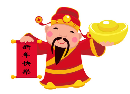 asian man smiling: Chinese New Year Design with God of Wealth Holding A Banner (Chinese words: Happy Chinese New Year Illustration