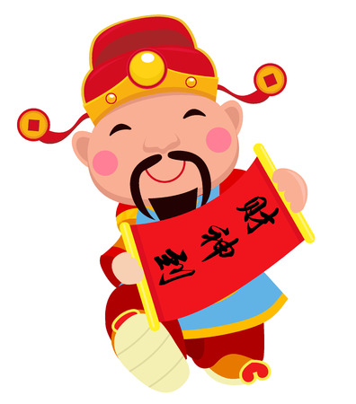 god of wealth: Chinese God of Wealth.