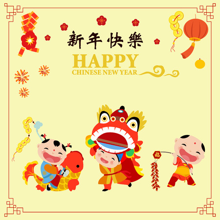 Happy Chinese New Year with lion dance Ilustração