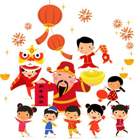 Feliz saludo de año nuevo chino Foto de archivo - 83205857