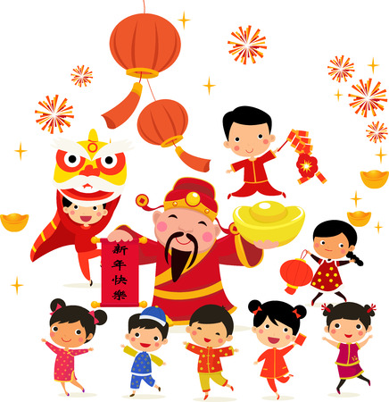 Happy Chinese New Year greeting Stock Vector - 83205857