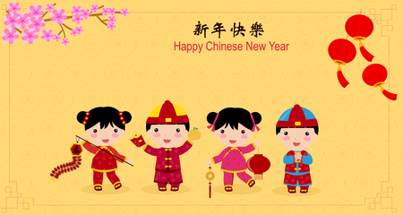 Chinese New Year Greetings - Children
