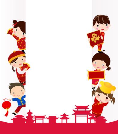 Cartão de ano novo chinês Foto de archivo - 83205858