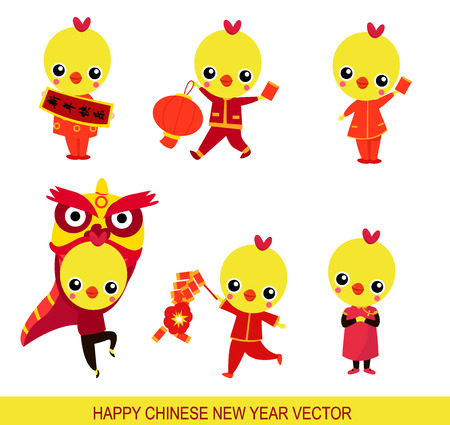 Chinese new year collection: 2017 Happy New Year greeting - symbol of 2017 on the Chinese calendar. Illustration
