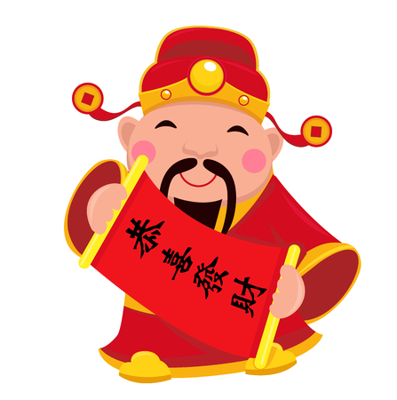 gold ingot: Chinese New Year Design with God of Wealth Holding A Banner (Chinese words: Wishing You Happiness and Wealth