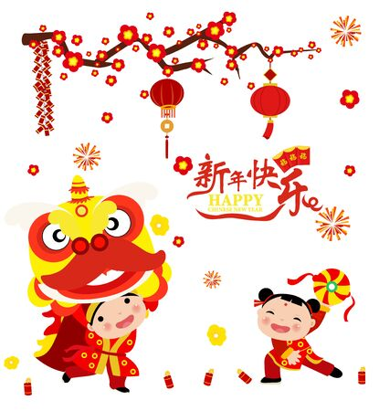 Chinese New Year Greetings. Simplified Chinese : Happy Chinese New Year Vettoriali