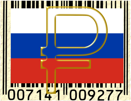Russia ruble currency flag barcode photo