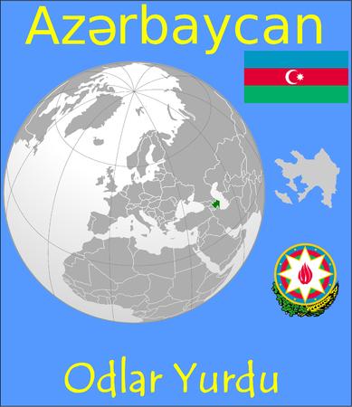 conurbation: Azerbaijan location emblem motto Illustration