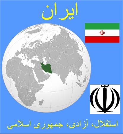 conurbation: Iran location emblem motto