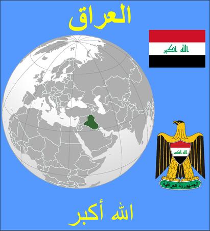 Irak devise emplacement de l'emblème Banque d'images - 33534677