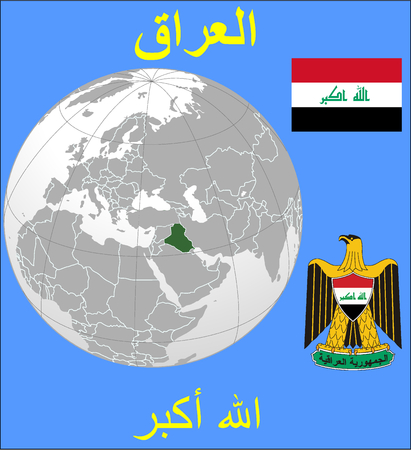 Iraq location emblem motto