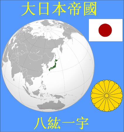 conurbation: Japan location emblem motto