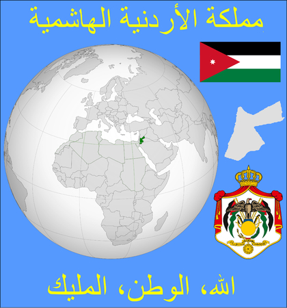 conurbation: Jordan location emblem motto