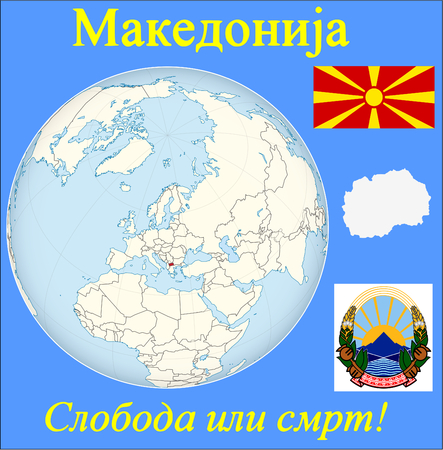 renminbi: Macedonia location emblem motto Illustration