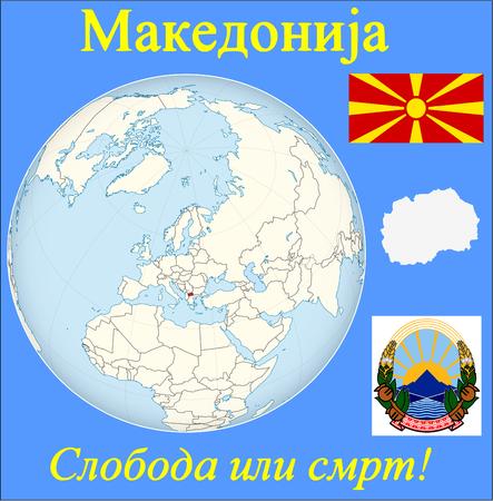 conurbation: Macedonia location emblem motto Illustration
