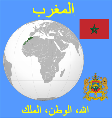 historic world event: Morocco location emblem motto