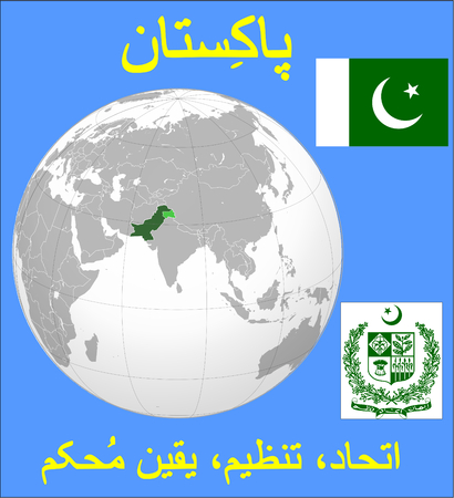 historic world event: Pakistan location emblem motto Illustration