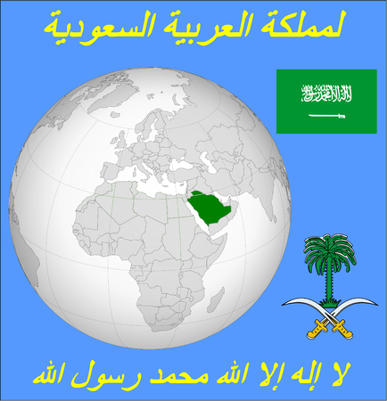 historic world event: Saudi Arabia location emblem motto Illustration
