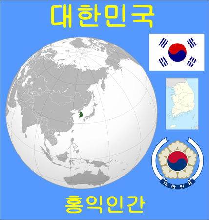 historic world event: South Korea location emblem motto