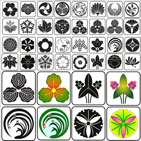 Japanse toppen set vector Vector Illustratie