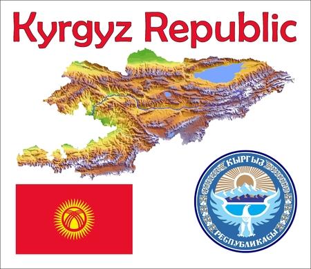 Kyrgyzstan kaart vlag jas Stock Illustratie