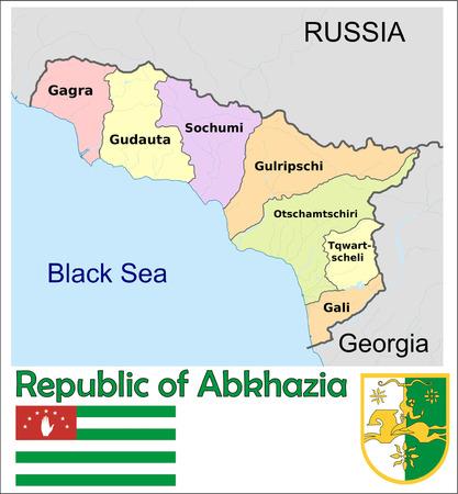 administrative divisions: Abkhazia administrative divisions Illustration