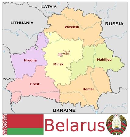 administrativo: Divisiones administrativas Bielorrusia
