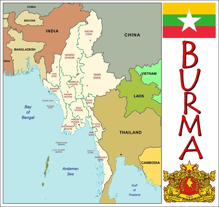 administrative divisions: Burma administrative divisions Illustration