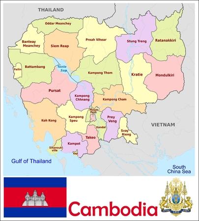 administrative divisions: Cambodia administrative divisions
