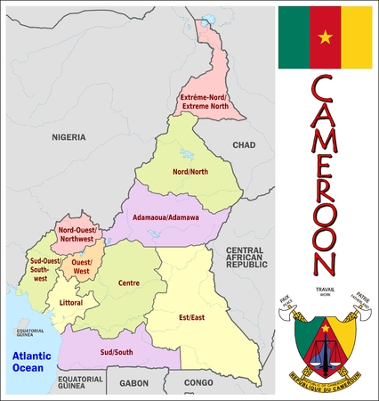 administrative: Cameroon administrative divisions