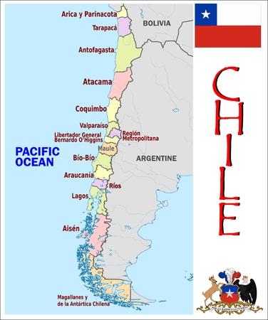 チリの地方行政区画